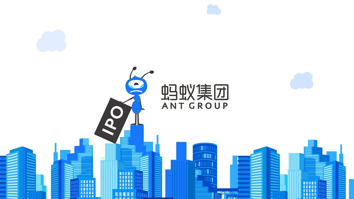 The Dramatic Twist in the Ant Financial IPO