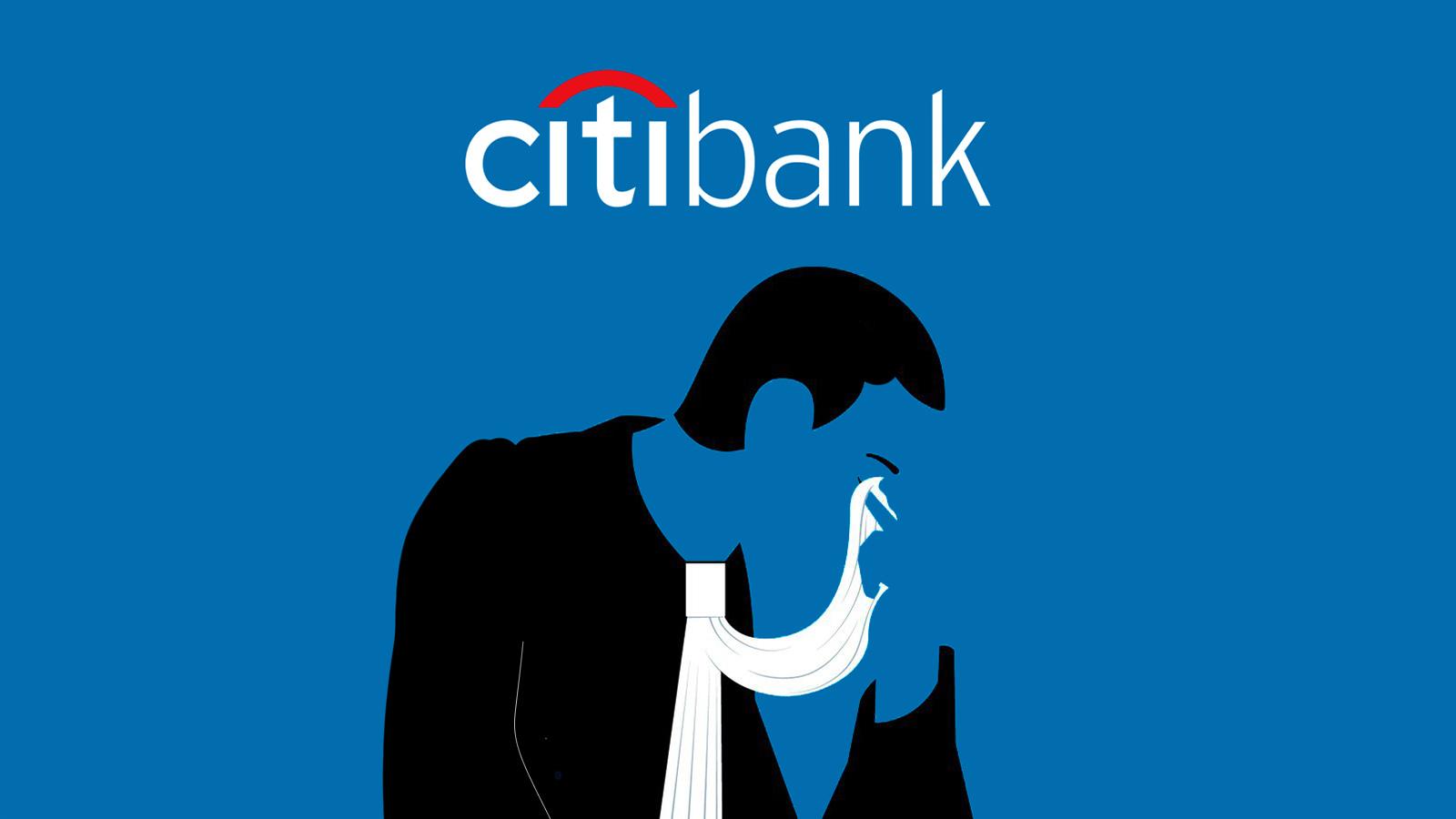 Citibank's $900 Million Fiasco